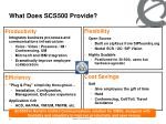 what does scs500 provide