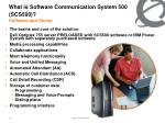 what is software communication system 500 scs500 software and server