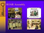 roar assembly
