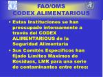 fao oms codex alimentarious