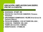 ubicaci n ampliacion san isidro pie de la cuesta