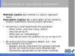 the methods or description statement