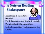 a note on reading shakespeare