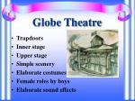 globe theatre1