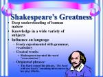 shakespeare s greatness