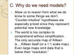 c why do we need models1