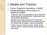 i models and theories2