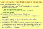 convergence of new traditionalist paradigms