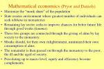 mathematical economics pryor and daniels