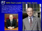 airs team leader wins major award