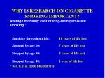 why is research on cigarette smoking important