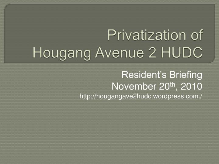 privatization of hougang avenue 2 hudc n.