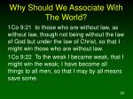 why should we associate with the world1