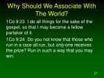 why should we associate with the world2