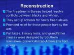 reconstruction1