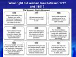 what right did women lose between 1777 and 1851