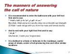 the manners of answering the call of nature