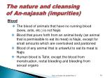 the nature and cleansing of an najasah impurities