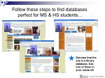 follow these steps to find databases perfect for ms hs students