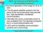 mss for internet and multimedia ka satellite systems