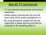 idea 2 tv commercial