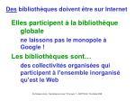 des biblioth ques doivent tre sur internet