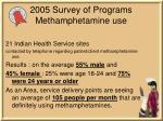 2005 survey of programs methamphetamine use