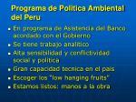 programa de politica ambiental del peru