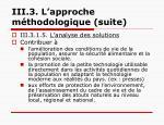 iii 3 l approche m thodologique suite2