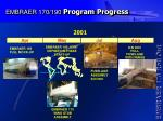embraer 170 190 program progress1