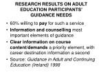 research results on adult education participants guidance needs1