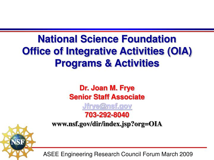 national science foundation office of integrative activities oia programs activities n.