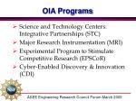 oia programs