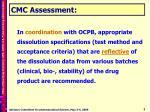 cmc assessment2