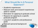 what should be in a personal statement