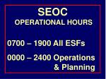 seoc operational hours