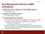 key management service kms activations