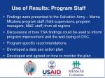 use of results program staff