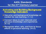 aasl standards for the 21 st century learner