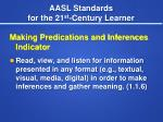 aasl standards for the 21 st century learner3
