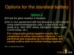 options for the standard battery1