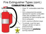 fire extinguisher types cont3