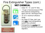 fire extinguisher types cont4