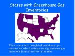 states with greenhouse gas inventories