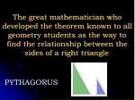 pythagorus