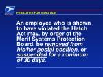 penalities for violation
