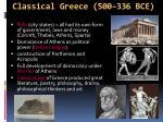 classical greece 500 336 bce