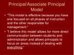 principal associate principal model