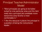 principal teacher administrator model