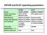 sstar and elsy operating parameters